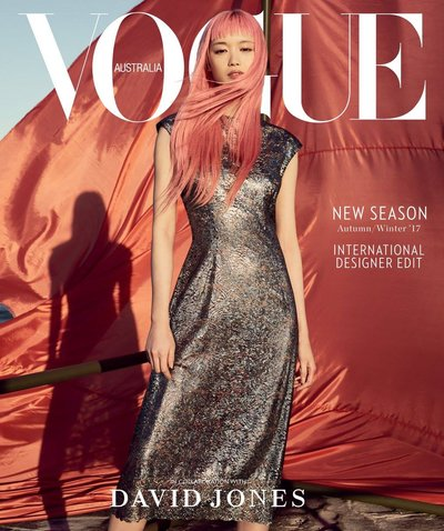 Fernanda Ly - Ph: Duncan Killick for Vogue Australia October 2017