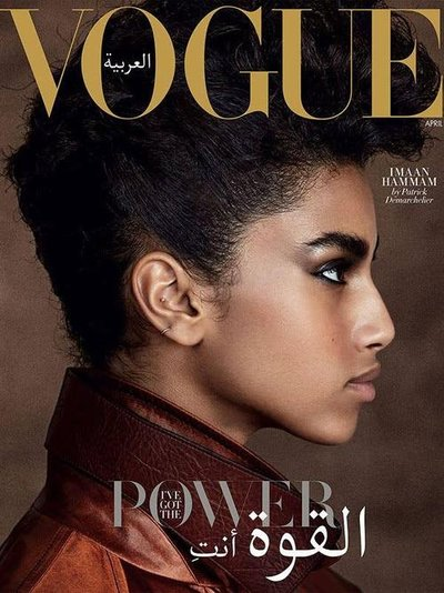 Imaan Hammam - Ph. Patrick Demarchelier for Vogue Arabia April 2017