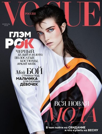 Grace Hartzel - Ph: Patrick Demarchelier for Vogue Russia Feb 2018