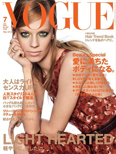 Lexi Boling - Ph: Giampaolo Sgura for Vogue Japan July 2018
