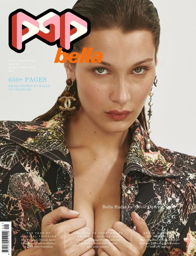 Bella Hadid - Ph: Stevie Dance for Pop Magazine F/W 18