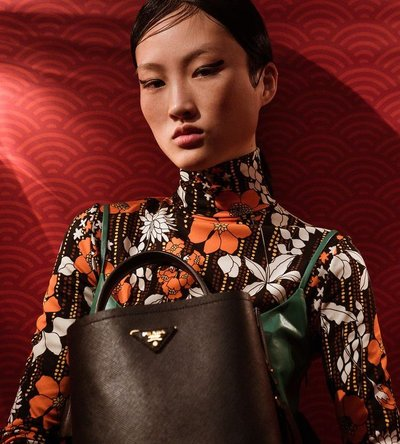 Jing Wen - Ph: for Prada Chinese New Year 2019